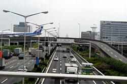 空港内道路