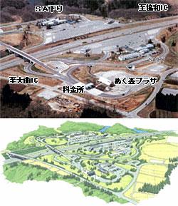 秋田県西仙北IC新設(上)計画(下)