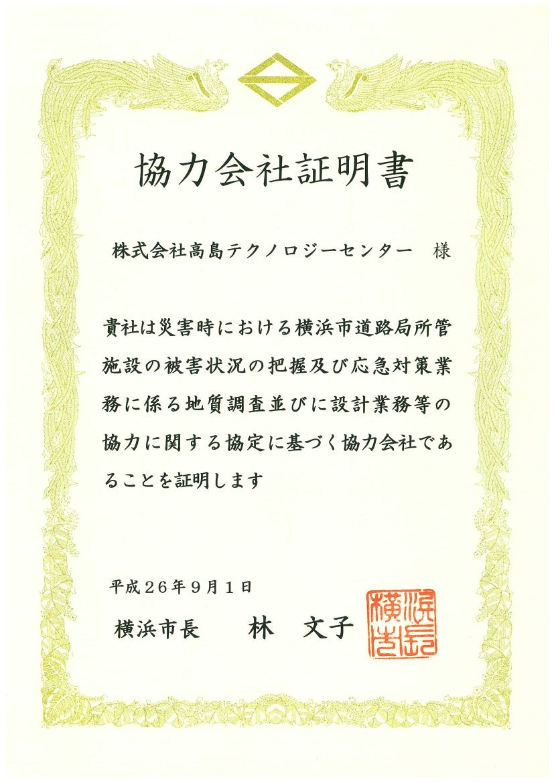日刊工業新聞2010/08/18掲載記事