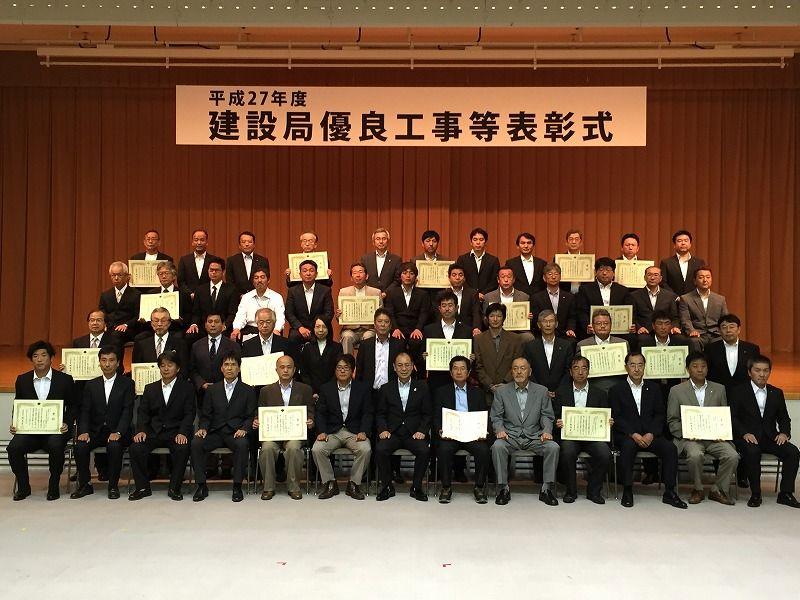 建設局優良工事等表彰式の集合写真