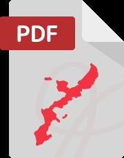 沖縄アイコン