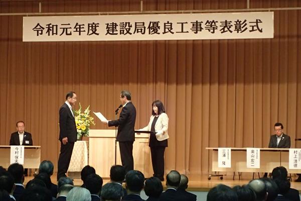 道路築造部門での代表受賞贈呈式