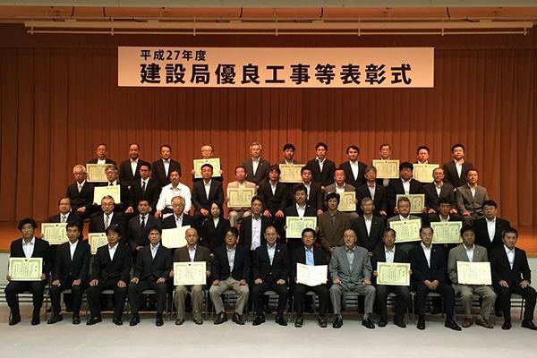 平成27年度建設局優良工事等表彰式